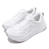 Skechers 慢跑鞋 Max Cushioning Elite-Step Up 白 全白 女鞋 厚底 健走鞋 運動鞋 【ACS】 128044WSL