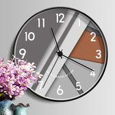 掛鐘 掛鐘客廳個性創意時尚掛錶現代簡約家用潮流大氣時鐘北歐靜音鐘錶 LP