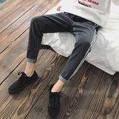 男士牛仔褲條紋韓版潮流學生百搭加厚直筒【聚寶屋】
