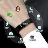 智慧手環 多功能手錶男女學生運動計步來電提醒鬧鐘青少年兒童led手環 卡菲婭