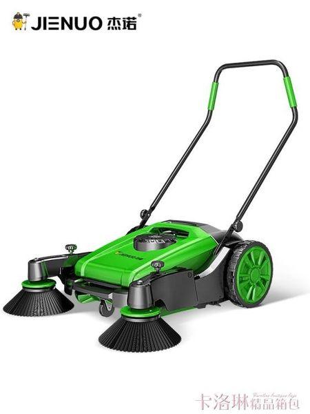 杰諾無動力手推式自動掃地機工業工廠車間粉塵商用物業道路掃地車 MKS免運