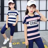 女童套裝 純棉中大童韓版條紋兩件套運動女孩短袖LJ8539『黑色妹妹』