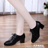 春鞋百搭單鞋春季新款百搭高跟女粗跟深口黑色春款英倫小皮鞋【果果新品】