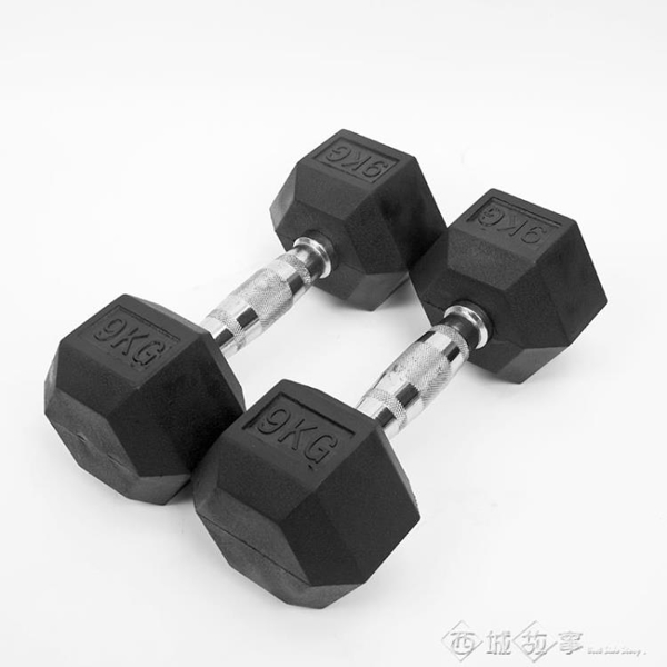 電鍍啞鈴男士練臂肌家用健身器材20公斤30/50kg固定啞鈴一只一對 西城故事