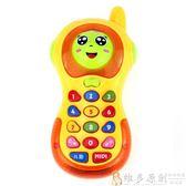 玩具手機 嬰幼兒童玩具電話機嬰兒早教小孩益智音樂手機寶寶0-1-3歲12個月igo  免運 維多