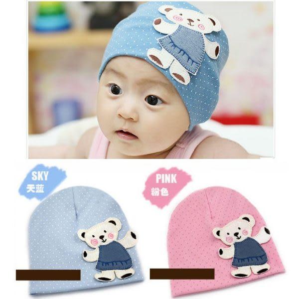 百搭《熊熊貼布款》可愛保暖帽 套頭帽