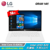 【LG 樂金】Gram 14Z990-G.AA53C2 14吋 極致輕薄筆電 白 【加碼贈藍芽喇叭】