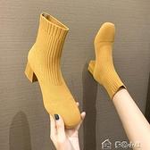 短靴女短靴女春秋新款針織粗跟單靴方頭彈力靴百搭瘦瘦靴襪靴潮 快速出貨