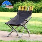 Guide Series 戶外鋁合金折疊椅午休椅半躺椅靠背椅釣魚椅休閑椅igo    橙子精品