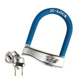品雙子星機車鎖NEW 防液壓剪系列單開藍色雙鎖心抗液壓剪~雙子星~專利機車鎖