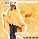 柴犬加厚珊瑚絨特大款 法蘭絨 可愛黃柴犬懶人披肩 柴犬厚款毛毯 懶人毯 斗篷袖毯