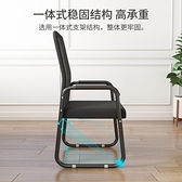 電腦椅家用舒適久坐辦公椅學生學習椅會議室座椅麻將椅子靠背凳子 青木鋪子
