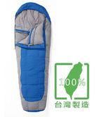 PolarStar 頂級白鵝絨睡袋 Goose Down FP700 P12745 絨重700公克 │露營│登山│台灣製