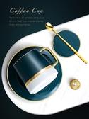 馬克杯啟派創意個性杯子陶瓷馬克杯帶蓋勺潮流情侶喝水杯男女家用咖啡杯聖誕交換禮物