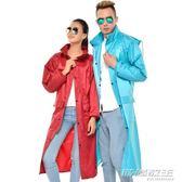 成人戶外雨衣徒步騎行外套雨披男女電動摩托車長款加厚防雨水風衣      時尚教主