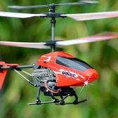 優迪遙控飛機耐摔直升機充電動男孩搖兒童玩具航模型無人機飛行器jy【全館免運】