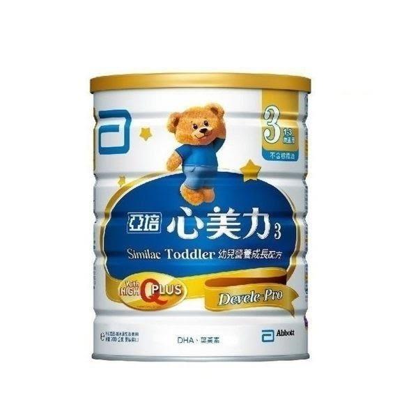 亞培-心美力成長奶粉3號 900g 1罐 599元 (買6罐送1罐)(超取限4罐)