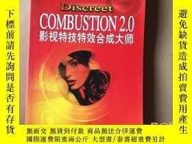 二手書博民逛書店Discreet罕見COMBUSTION2.0影視特技特效合成大