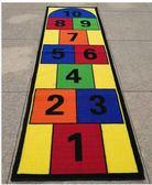 遊戲地墊 數字跳房子兒童游戲地墊飄窗防滑幼兒親子園玩具毯