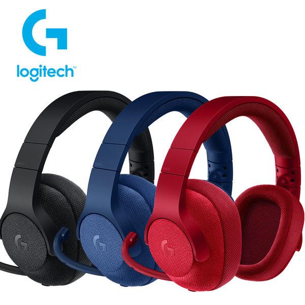 羅技 G433 7.1聲道有線遊戲耳機麥克風 送滑鼠墊