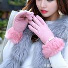 手套女 女士觸屏羊毛手套冬天保暖厚款時尚韓版開車針織手套分指五指 米蘭街頭