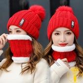 帽子冬針織保暖時尚冬季防風秋冬毛線帽