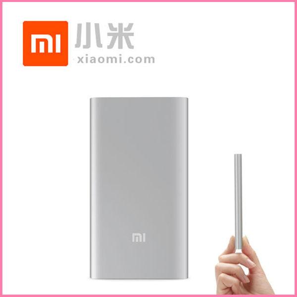 行動電源 小米官方正品 5000mAh原裝鋁合金外殼 手機平板通用行動電源 E起購
