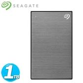 Seagate希捷 Backup Plus Slim 2.5吋 1TB 銀河灰(STHN1000405)