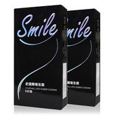 smile史邁爾 003 衛生套X2盒 (共24枚) 【保險套世界精選】