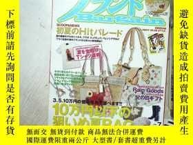 二手書博民逛書店BARGAIN罕見2011 7 (日語)(02)Y261116