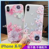 淡雅花朵 iPhone XS Max XR iPhone i7 i8 i6 i6s plus 透色手機殼 山茶花 蝴蝶花 保護殼保護套 全包邊軟殼