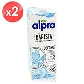 【南紡購物中心】【ALPRO】職人椰奶2瓶組(1公升*2瓶)