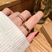 鋼戒 簡約素戒18k玫瑰金龍紋情侶一對戒指男鈦鋼不掉色 巴黎春天