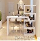 吧台桌 定做簡約現代家用靠墻旋轉小吧臺桌簡易玄關酒柜客廳屏風隔斷 洛小仙女鞋YJT