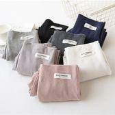【雙11折300】韓國孕婦打底褲外穿純棉無痕鬆緊腰托腹彈力