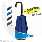 【一秒瞬按收】二折反向傘 /傘雨傘自動傘...
