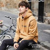 加絨男衛衣連帽款韓版學生刺繡外套潮流套頭加厚抓絨男生帽衫 果果輕時尚