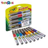 玩具反斗城 【Crayola 繪兒樂】 8色尖頭馬克筆#