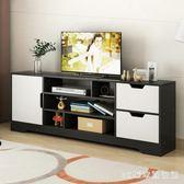 電視櫃北歐電視櫃現代簡約仿實木小戶型客廳地櫃簡易臥室電視機櫃 LH5166【3C環球數位館】