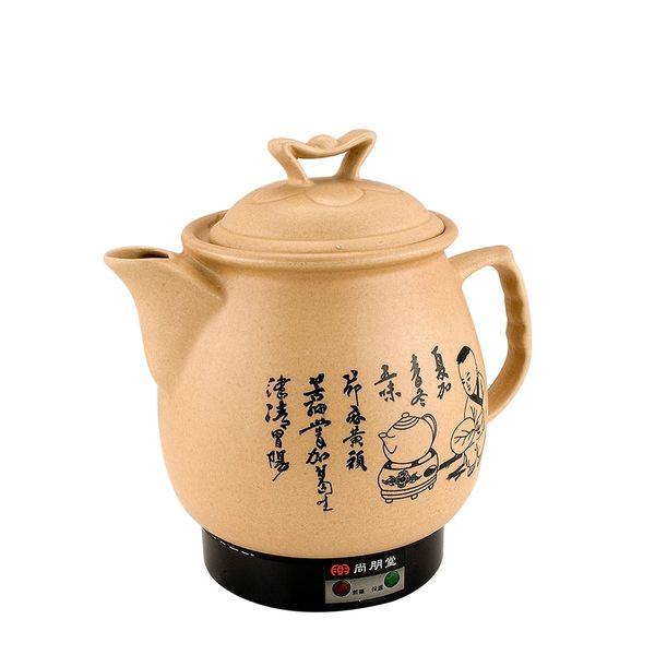 ^聖家^尚朋堂 3.8L陶瓷藥膳壺 SS-3800【全館刷卡分期+免運費】