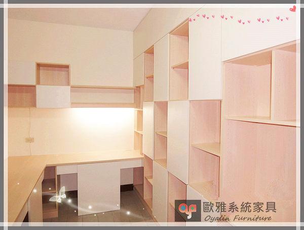 【歐雅系統家具】系統書櫃結合書桌