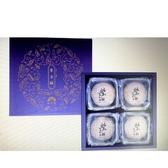 [9玉山最低網] 裕珍馨 紫玉酥 8入