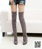 秋冬季彈力絨長靴子時尚百搭高跟細跟尖頭過膝靴性感大碼女鞋 一件免運