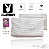 DOKOMO朵可•茉《正版PLAYBOY100%天然弧形乳膠枕》3M吸濕排汗 具散熱效果 舒適、透氣附品牌純棉枕套