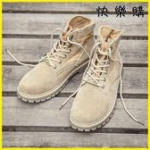馬丁鞋 馬丁靴中幫英倫時尚大黃靴透氣靴