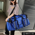 旅行包超大容量旅行包男女手提旅游行李包輕便長途出差包搬家裝被子包袋【全館免運】
