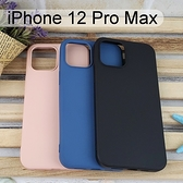 【Dapad】馬卡龍矽膠保護殼 iPhone 12 Pro Max (6.7吋)