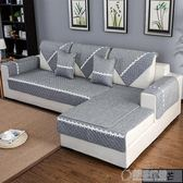 沙發罩布藝棉麻沙發墊子四季通用坐墊簡約現代全包加厚防滑全包蓋套罩巾   草莓妞妞