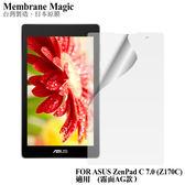 魔力 ASUS ZenPad C 7.0 Z170 霧面防眩螢幕保護貼