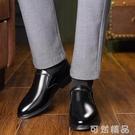 皮鞋皮鞋男鞋中老年人爸爸鞋夏季透氣一腳蹬商務正裝休閒鞋懶人鞋英倫 可然精品